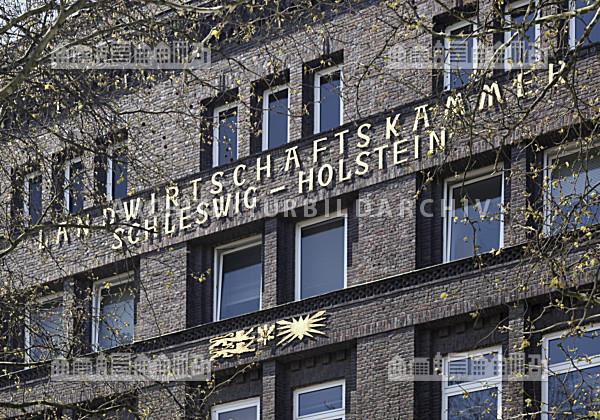 Landwirtschaftskammer schleswig holstein kiel architektur bildarchiv - Architektur kiel ...