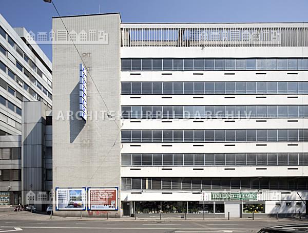 Karstadt Parkhaus Frankfurt